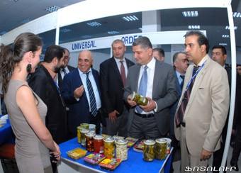 ARMENIA EXPO