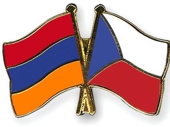 В Чехии состоится армяно-чешский бизнес-форум
