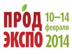 Пять армянских винодельческих компаний представлены на «ПродЭкспо-2014» в Москве