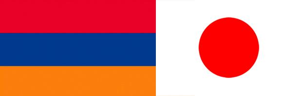 Հայաստան – Ճապոնիա