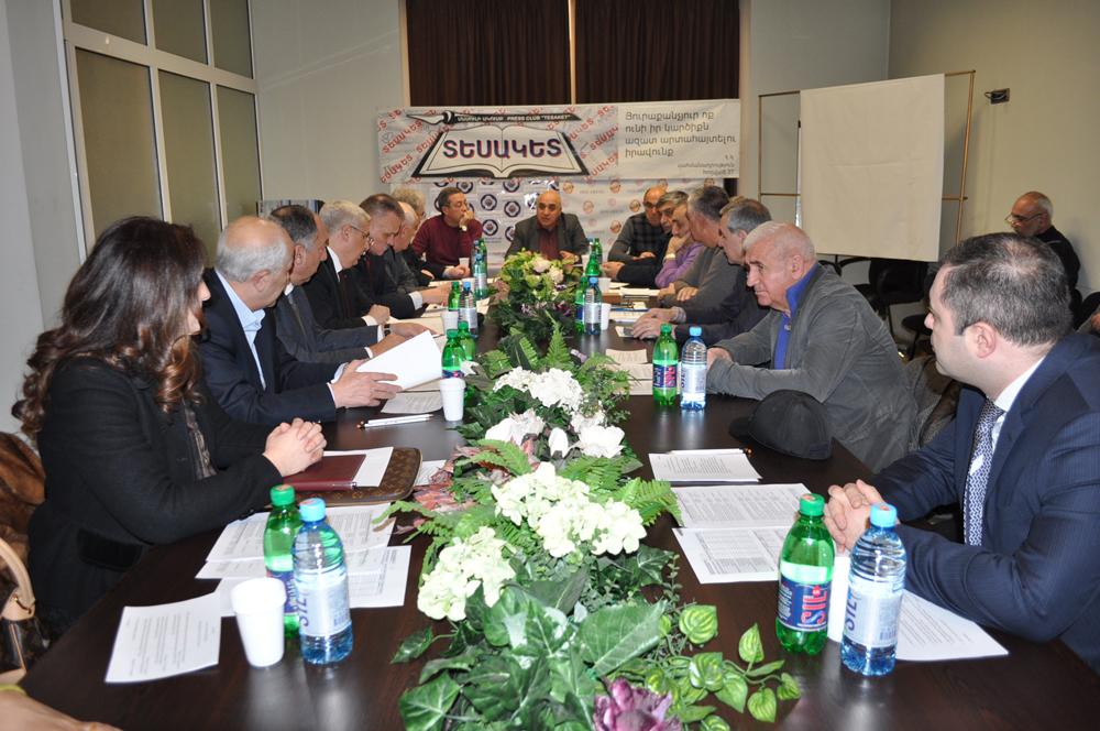Հայաստանի արդյունաբերողների և գործարարների միության նախագահության նիստ