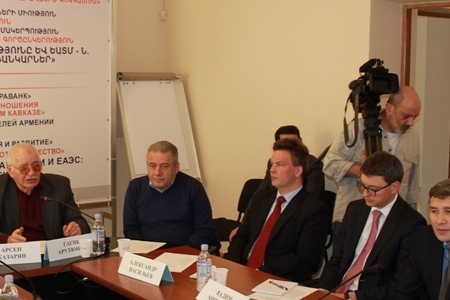 Business community of Armenia and EAEU: problems, expectations, prospects