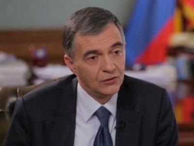 Глава Гохрана РФ: Работаем над взаимным признанием проб драгметаллов с Арменией