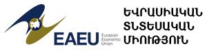 Եվրասիական տնտեսական միություն