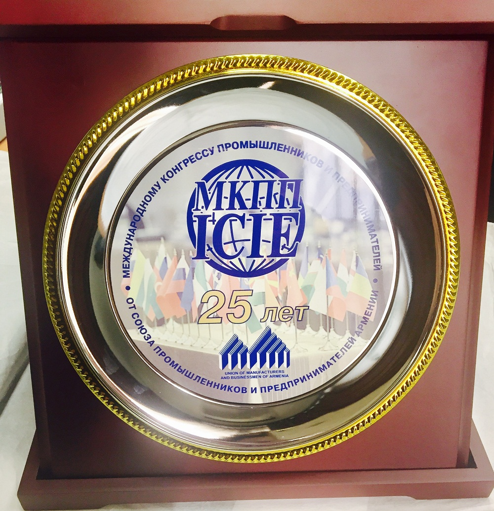 The Council's meeting of the International Congress of Industrialists and Entrepreneurs was dedicated to 25th anniversary of the Congress