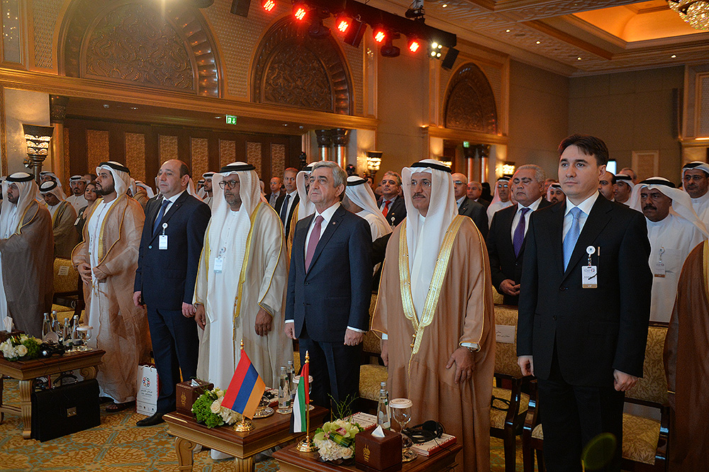 UAE-Armenia Investment Forum