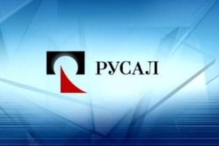 РУСАЛ проведет велоэкскурсии в Ереване, Красноярске и Иркутске