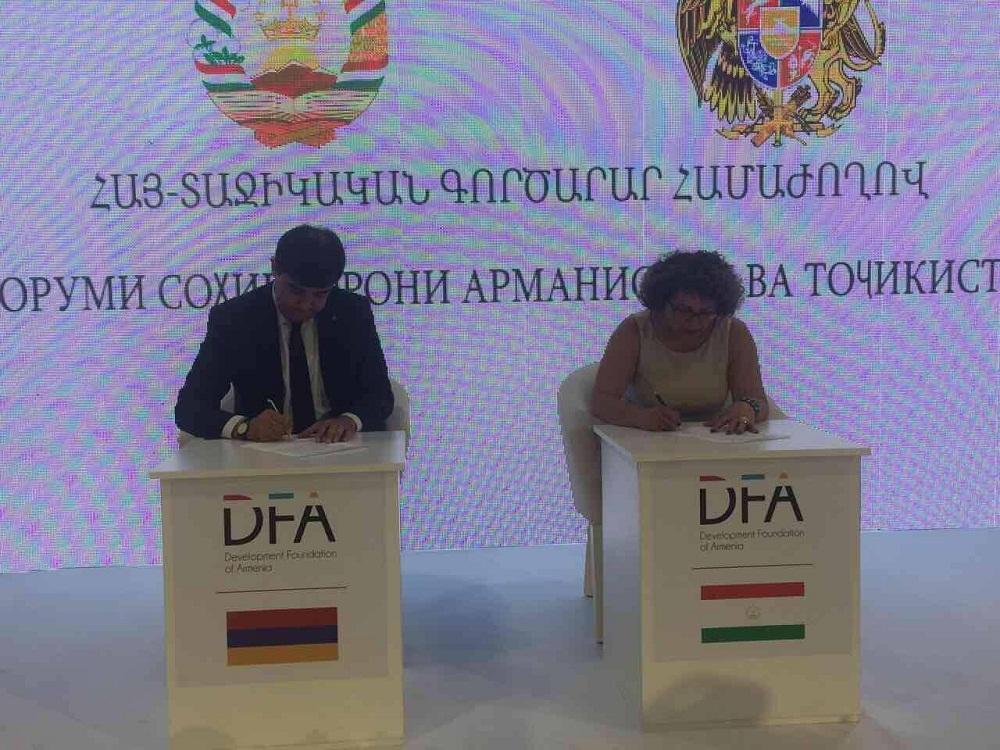 Հայաստան – Տաջիկստան
