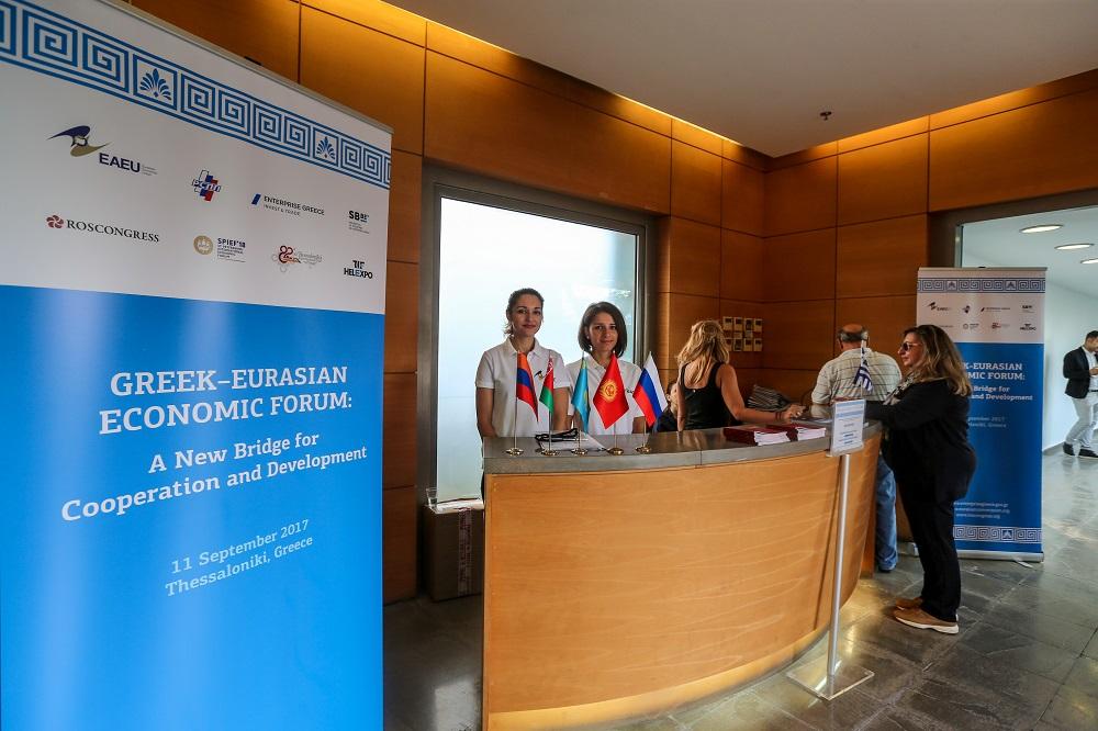 Форум «Греция – ЕАЭС» дал старт новому формату сотрудничества Европы с ЕАЭС