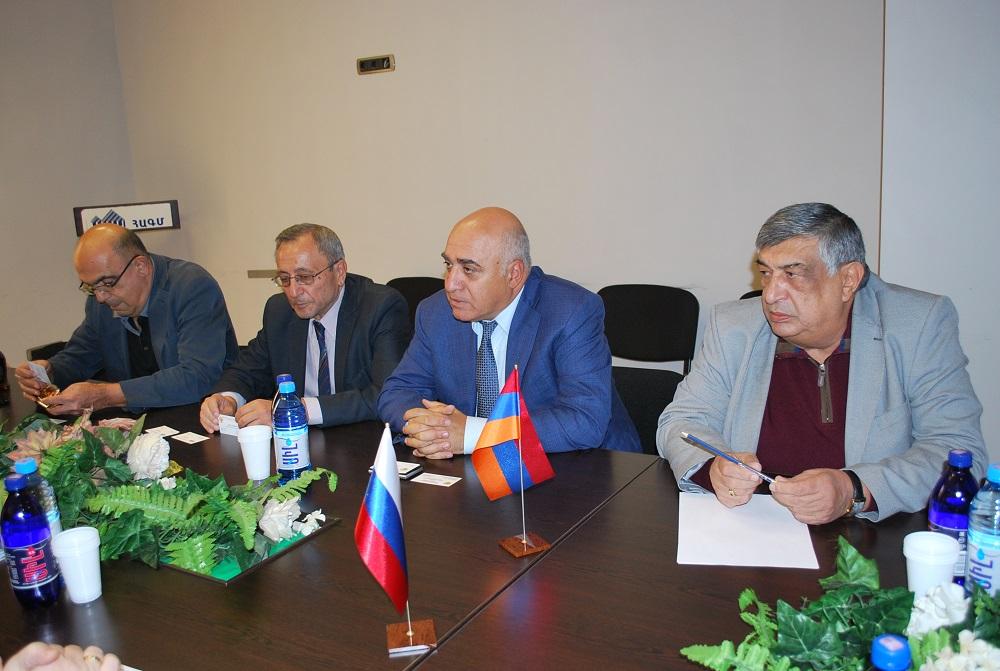 Հայաստան – Ռուսաստան