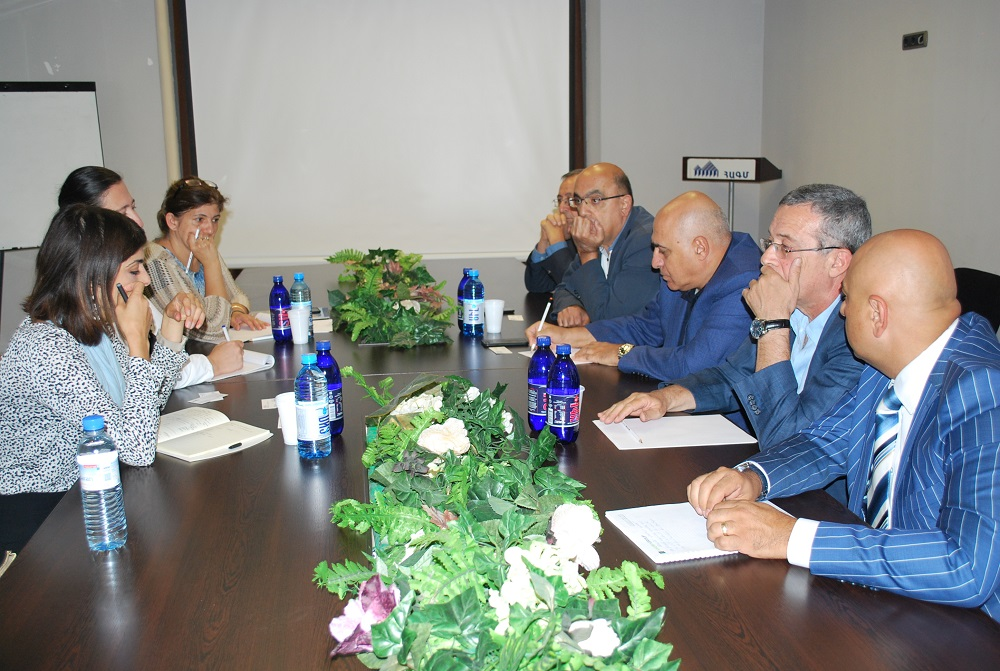 Հայաստան-Համաշխարհային բանկ