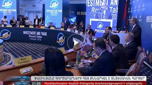 ՀՀ վարչապետի պաշտոնակատար Նիկոլ Փաշինյանը հոկտեմբերի 26-ին հանդիպել է ՀԱԳՄ նախագահության անդամների հետ՝ Հ1-ի լրատվականով 6ր55վրկ-ին