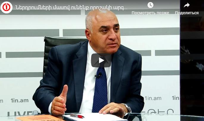 «Առաջին լրատվական»-ի հարցազրույցը Հայաստանի Արդյունաբերողների և գործարարների միության նախագահ Արսեն Ղազարյանի հետ