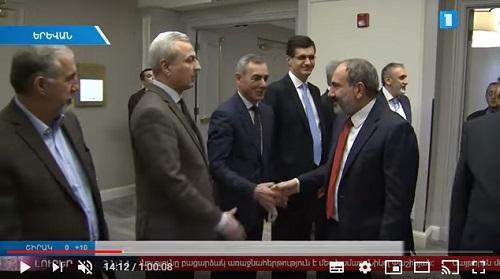Վարչապետ Նիկոլ Փաշինյանը հանդիպում է ունեցել Հայաստանի արդյունաբերողների և գործարարների միության  գործարարների հետ: Դիտել Հանրային հեռուստաընկերությունով 14-րդ րոպեից: