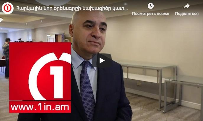 ՀԱԳՄ նախագահ Արսեն Ղազարյանի հարցազրույցը  1in.am լրատվամիջոցին