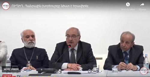 Հանրային խորհրդի նոյեմբերի 7-ին կայացած նիստում ՀԱԳՄ նախագահ Արսեն Ղազարյանի ելույթը 1ժամ 56 րոպե 10 վայրկյանից, իսկ «Սինոփսիս Արմենիա» ընկերության տնօրեն Հովիկ Մուսայելյանի ելույթը 1 ժամ 59 րոպե 45 վայրկյանից: