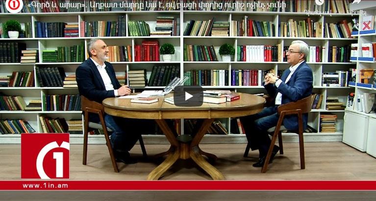 Տնտեսություն և կրթություն․ ինչպես է գործարարությունը ճանապարհ հարթում դեպի գիտելիք