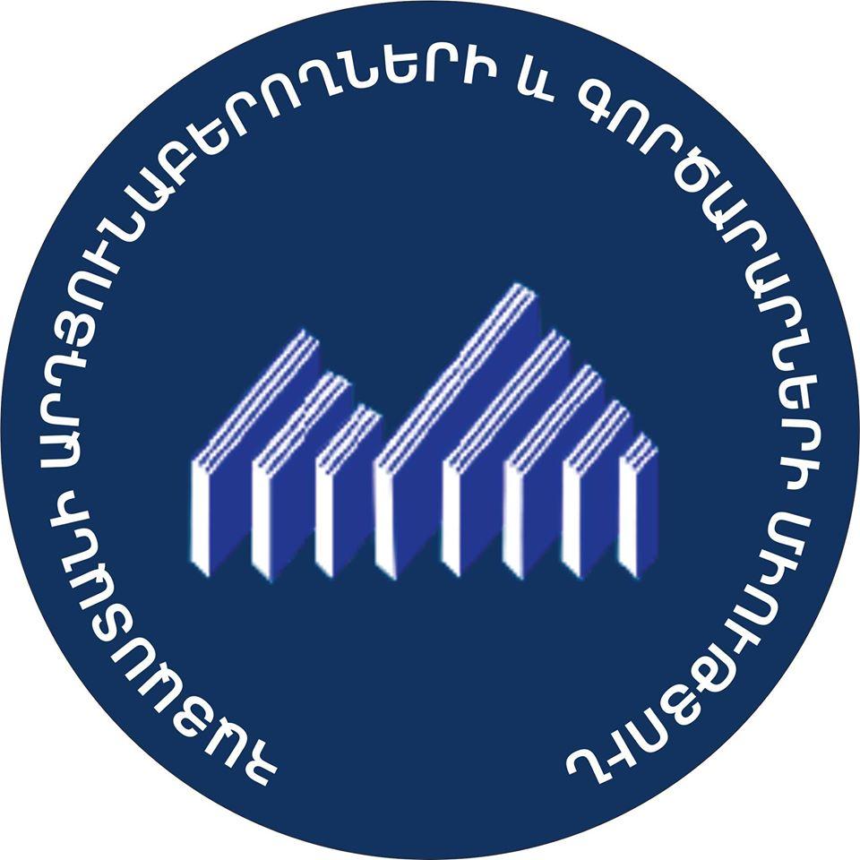 ՀԱԳՄ հայտարարությունը Ա․Մարտիրոսյանին պետական պարգև շնորհելու վերաբերյալ