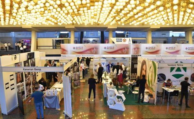 Երևանում մեկնարկեց «Armenia Expo 2021» 20-րդ միջազգային ունիվերսալ արդյունաբերական ցուցահանդեսային ֆորումը